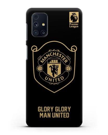 Чехол с золотым логотипом Manchester United с надписью GLORY, GLORY MAN UNITED силикон черный для Samsung Galaxy M31s [SM-M317F]