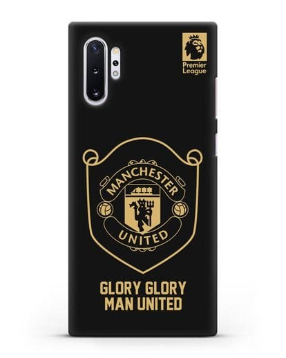 Чехол с золотым логотипом Manchester United с надписью GLORY, GLORY MAN UNITED силикон черный для Samsung Galaxy Note 10 Plus [N975F]