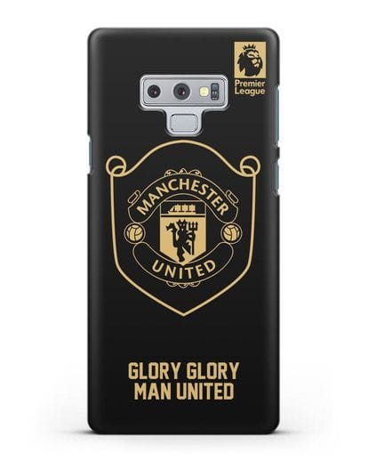 Чехол с золотым логотипом Manchester United с надписью GLORY, GLORY MAN UNITED силикон черный для Samsung Galaxy Note 9 [N960F]
