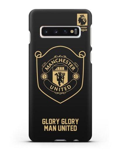 Чехол с золотым логотипом Manchester United с надписью GLORY, GLORY MAN UNITED силикон черный для Samsung Galaxy S10 Plus [SM-G975F]