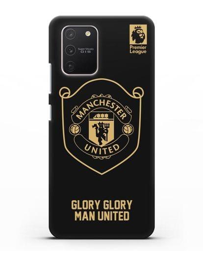Чехол с золотым логотипом Manchester United с надписью GLORY, GLORY MAN UNITED силикон черный для Samsung Galaxy S10 lite [SM-G770F]