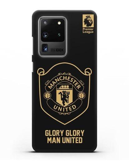 Чехол с золотым логотипом Manchester United с надписью GLORY, GLORY MAN UNITED силикон черный для Samsung Galaxy S20 Ultra [SM-G988B]