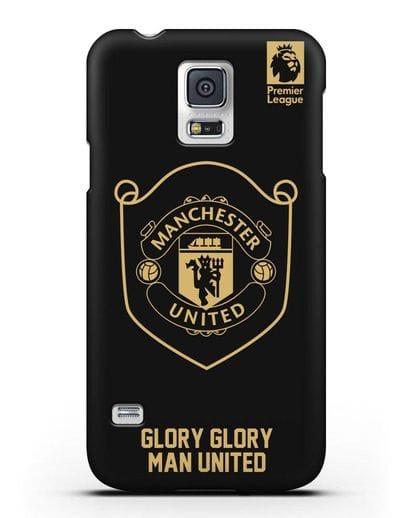 Чехол с золотым логотипом Manchester United с надписью GLORY, GLORY MAN UNITED силикон черный для Samsung Galaxy S5 [SM-G900F]
