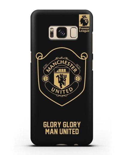 Чехол с золотым логотипом Manchester United с надписью GLORY, GLORY MAN UNITED силикон черный для Samsung Galaxy S8 [SM-950F]