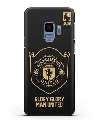 Чехол с золотым логотипом Manchester United с надписью GLORY, GLORY MAN UNITED силикон черный для Samsung Galaxy S9 [SM-G960F]
