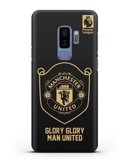 Чехол с золотым логотипом Manchester United с надписью GLORY, GLORY MAN UNITED силикон черный для Samsung Galaxy S9 Plus [SM-G965F]