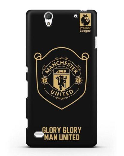 Чехол с золотым логотипом Manchester United с надписью GLORY, GLORY MAN UNITED силикон черный для Sony Xperia C4