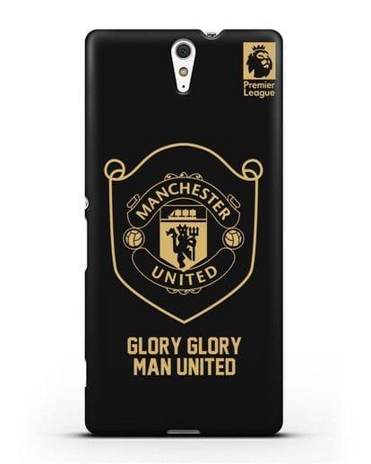 Чехол с золотым логотипом Manchester United с надписью GLORY, GLORY MAN UNITED силикон черный для Sony Xperia C5