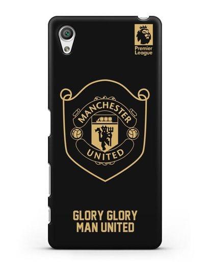 Чехол с золотым логотипом Manchester United с надписью GLORY, GLORY MAN UNITED силикон черный для Sony Xperia X