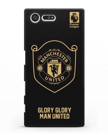 Чехол с золотым логотипом Manchester United с надписью GLORY, GLORY MAN UNITED силикон черный для Sony Xperia X Compact
