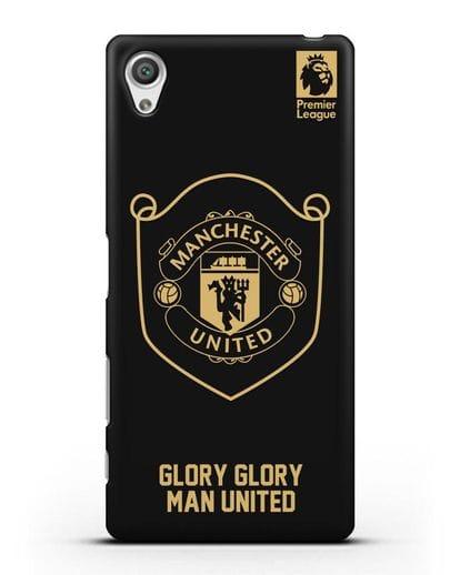 Чехол с золотым логотипом Manchester United с надписью GLORY, GLORY MAN UNITED силикон черный для Sony Xperia X Performance
