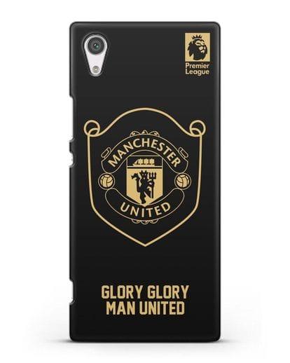 Чехол с золотым логотипом Manchester United с надписью GLORY, GLORY MAN UNITED силикон черный для Sony Xperia XA1