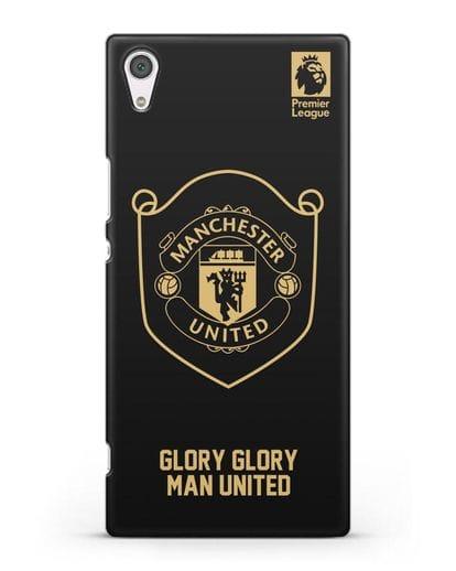 Чехол с золотым логотипом Manchester United с надписью GLORY, GLORY MAN UNITED силикон черный для Sony Xperia XA1 Ultra