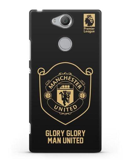 Чехол с золотым логотипом Manchester United с надписью GLORY, GLORY MAN UNITED силикон черный для Sony Xperia XA2