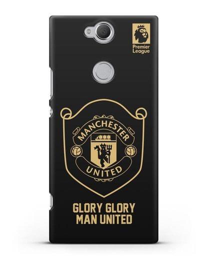 Чехол с золотым логотипом Manchester United с надписью GLORY, GLORY MAN UNITED силикон черный для Sony Xperia XA2 Plus