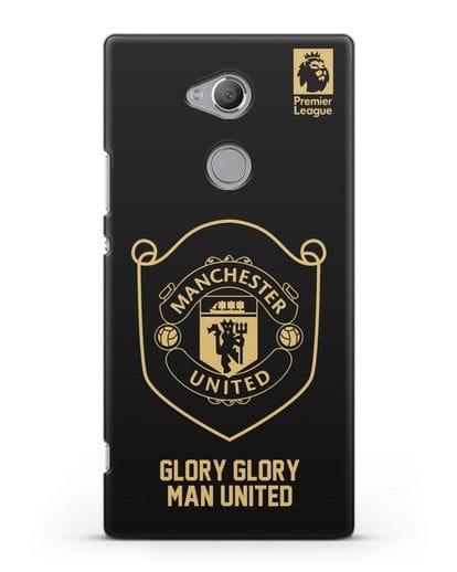Чехол с золотым логотипом Manchester United с надписью GLORY, GLORY MAN UNITED силикон черный для Sony Xperia XA2 Ultra