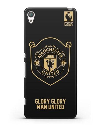 Чехол с золотым логотипом Manchester United с надписью GLORY, GLORY MAN UNITED силикон черный для Sony Xperia XA