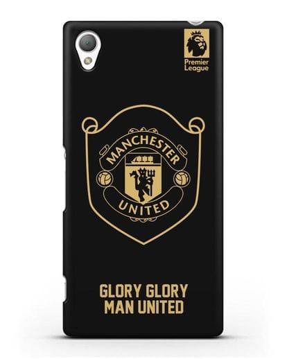 Чехол с золотым логотипом Manchester United с надписью GLORY, GLORY MAN UNITED силикон черный для Sony Xperia XA Ultra