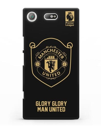 Чехол с золотым логотипом Manchester United с надписью GLORY, GLORY MAN UNITED силикон черный для Sony Xperia XZ1 Compact
