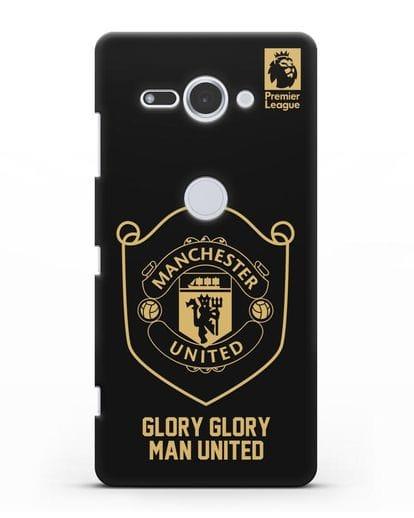 Чехол с золотым логотипом Manchester United с надписью GLORY, GLORY MAN UNITED силикон черный для Sony Xperia XZ2 Compact