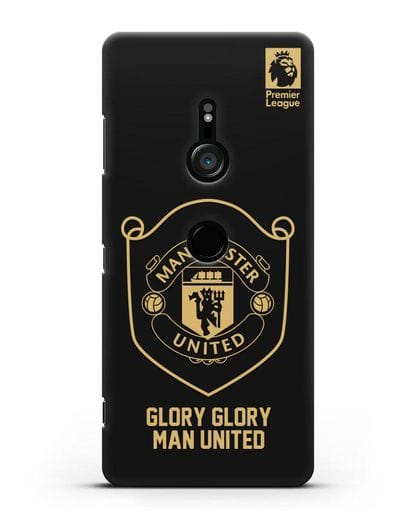 Чехол с золотым логотипом Manchester United с надписью GLORY, GLORY MAN UNITED силикон черный для Sony Xperia XZ3