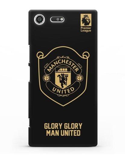 Чехол с золотым логотипом Manchester United с надписью GLORY, GLORY MAN UNITED силикон черный для Sony Xperia XZ Premium