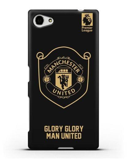 Чехол с золотым логотипом Manchester United с надписью GLORY, GLORY MAN UNITED силикон черный для Sony Xperia Z5 Compact
