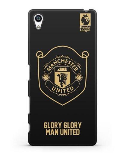 Чехол с золотым логотипом Manchester United с надписью GLORY, GLORY MAN UNITED силикон черный для Sony Xperia Z5 Premium