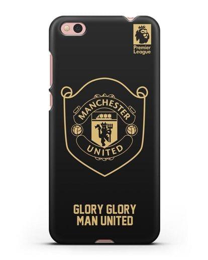 Чехол с золотым логотипом Manchester United с надписью GLORY, GLORY MAN UNITED силикон черный для Xiaomi Mi 5С