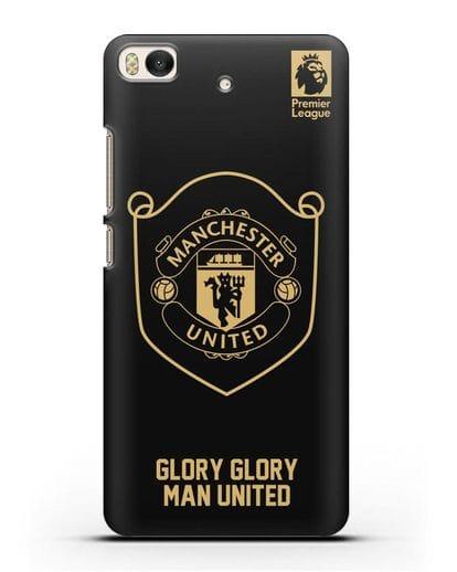 Чехол с золотым логотипом Manchester United с надписью GLORY, GLORY MAN UNITED силикон черный для Xiaomi Mi 5S