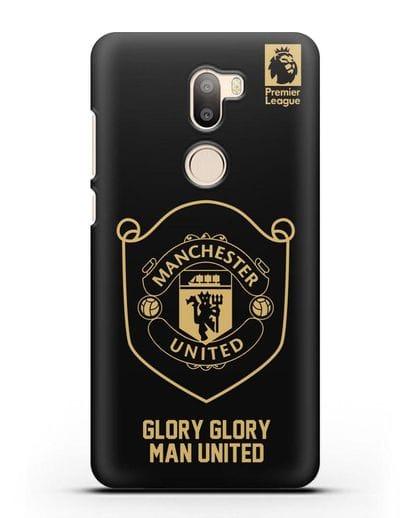Чехол с золотым логотипом Manchester United с надписью GLORY, GLORY MAN UNITED силикон черный для Xiaomi Mi 5S Plus