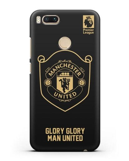 Чехол с золотым логотипом Manchester United с надписью GLORY, GLORY MAN UNITED силикон черный для Xiaomi Mi 5X
