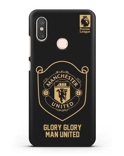Чехол с золотым логотипом Manchester United с надписью GLORY, GLORY MAN UNITED силикон черный для Xiaomi Mi 8