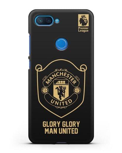 Чехол с золотым логотипом Manchester United с надписью GLORY, GLORY MAN UNITED силикон черный для Xiaomi Mi 8 Lite