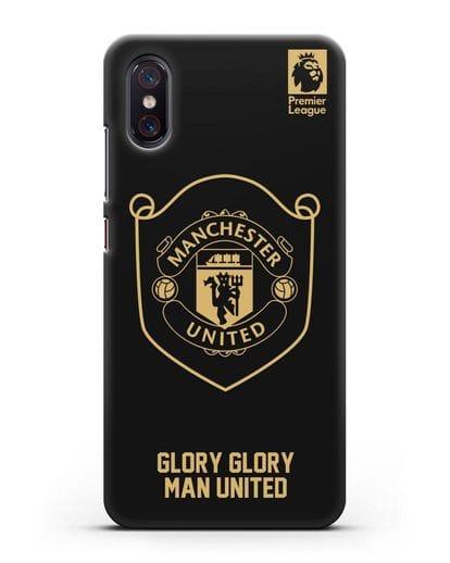 Чехол с золотым логотипом Manchester United с надписью GLORY, GLORY MAN UNITED силикон черный для Xiaomi Mi 8 Pro