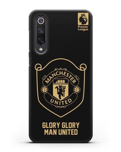 Чехол с золотым логотипом Manchester United с надписью GLORY, GLORY MAN UNITED силикон черный для Xiaomi Mi 9 SE