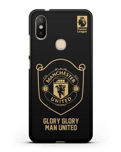 Чехол с золотым логотипом Manchester United с надписью GLORY, GLORY MAN UNITED силикон черный для Xiaomi Mi A2