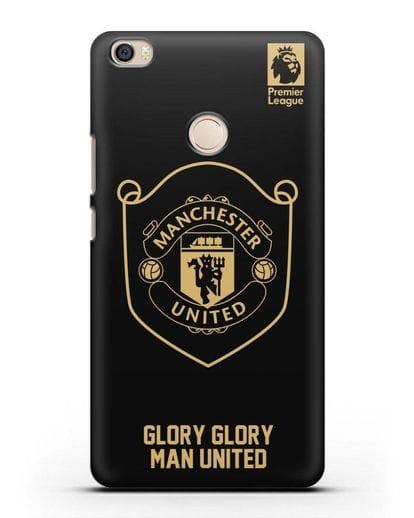 Чехол с золотым логотипом Manchester United с надписью GLORY, GLORY MAN UNITED силикон черный для Xiaomi Mi Max