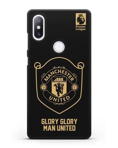 Чехол с золотым логотипом Manchester United с надписью GLORY, GLORY MAN UNITED силикон черный для Xiaomi Mi Mix 2S