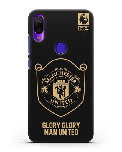 Чехол с золотым логотипом Manchester United с надписью GLORY, GLORY MAN UNITED силикон черный для Xiaomi Mi Play