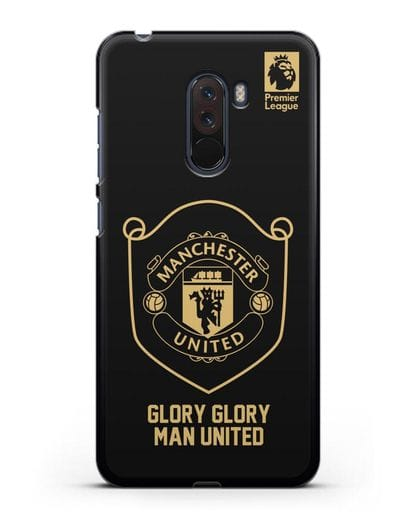 Чехол с золотым логотипом Manchester United с надписью GLORY, GLORY MAN UNITED силикон черный для Xiaomi Pocophone F1