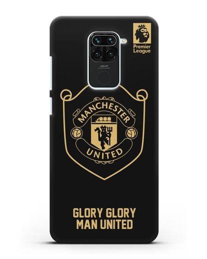 Чехол с золотым логотипом Manchester United с надписью GLORY, GLORY MAN UNITED силикон черный для Xiaomi Redmi 10X
