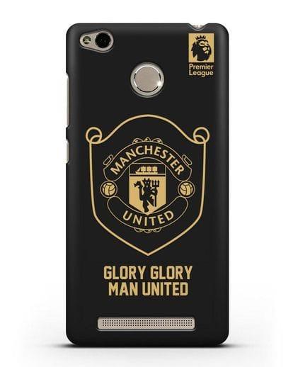 Чехол с золотым логотипом Manchester United с надписью GLORY, GLORY MAN UNITED силикон черный для Xiaomi Redmi 3s