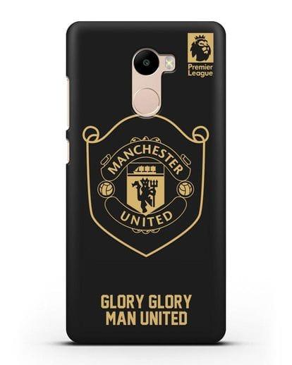 Чехол с золотым логотипом Manchester United с надписью GLORY, GLORY MAN UNITED силикон черный для Xiaomi Redmi 4