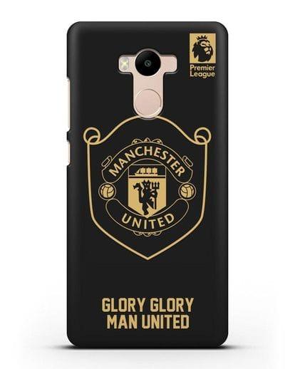 Чехол с золотым логотипом Manchester United с надписью GLORY, GLORY MAN UNITED силикон черный для Xiaomi Redmi 4 Pro