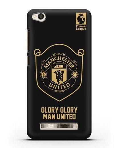 Чехол с золотым логотипом Manchester United с надписью GLORY, GLORY MAN UNITED силикон черный для Xiaomi Redmi 4A