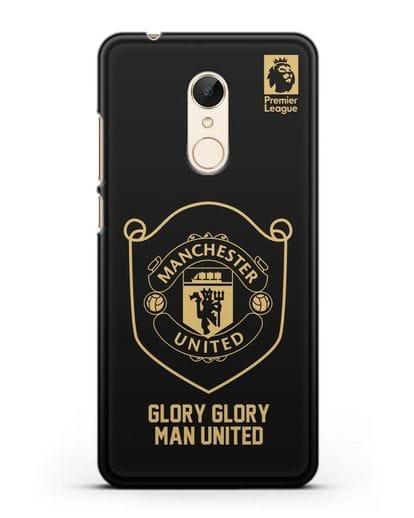 Чехол с золотым логотипом Manchester United с надписью GLORY, GLORY MAN UNITED силикон черный для Xiaomi Redmi 5