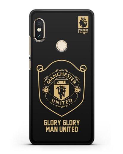 Чехол с золотым логотипом Manchester United с надписью GLORY, GLORY MAN UNITED силикон черный для Xiaomi Redmi 6 Pro