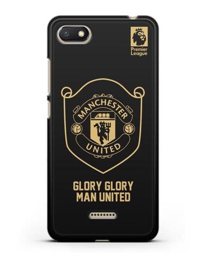 Чехол с золотым логотипом Manchester United с надписью GLORY, GLORY MAN UNITED силикон черный для Xiaomi Redmi 6A