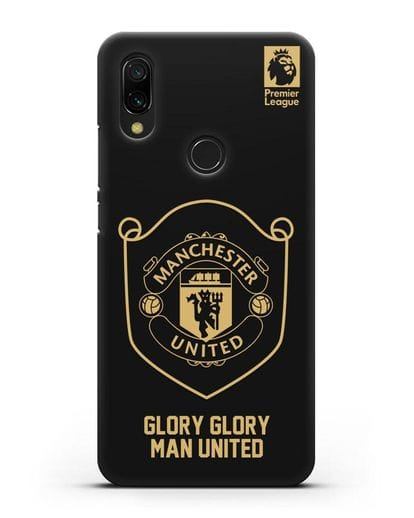 Чехол с золотым логотипом Manchester United с надписью GLORY, GLORY MAN UNITED силикон черный для Xiaomi Redmi 7